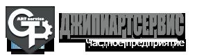 Макароноварки
